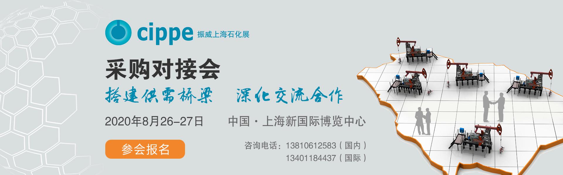 上海防爆展