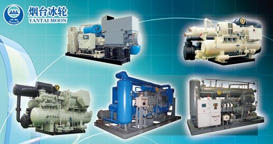 烟台冰轮展出新型高效lg系列螺杆式制冷压缩机