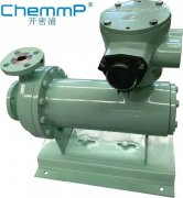 CHEMMP Will Exhibit on cippe2020 with Its Star Product--Canned Motor Pump