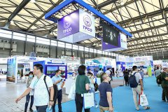Welcome to Shanghai to visit cippe2020